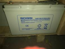 RICHWIN蓄電池EPS消防儲能應急電池