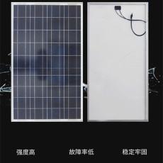内蒙古地区风光互补发电系统2KW60V发电机组