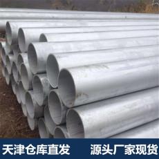 無縫鋼管 鍍鋅無縫鋼管 熱鍍鋅鋼管