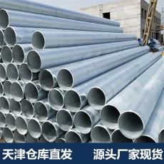 熱鍍鋅鋼管 天津鍍鋅鋼管廠家 3寸鍍鋅鋼管