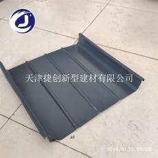 天津捷創直立縫鎖邊鋁鎂錳板65-400型廠家