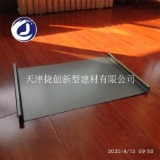 0.9mm深灰色矮立邊鋁鎂錳屋面板25-330廠家