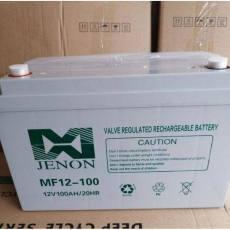 JENON蓄電池UPS穩壓儲能電源供貨廠商直銷