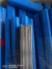 ERNiCu-7焊絲現貨