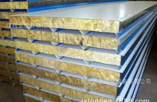 珠海巖棉板回收珠海收巖棉板珠海石棉板回收