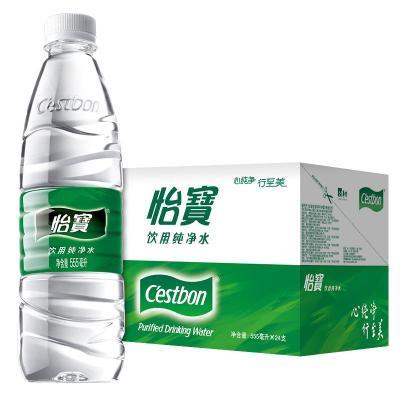 怡寶瓶裝水555ml 重慶礦泉水批發 代理