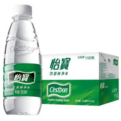 怡寶小瓶水 重慶公司配送電話