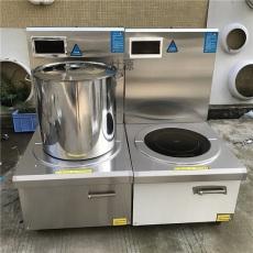 商用煮牛肉湯鍋 德茹15KW電磁煲湯灶鹵肉鍋