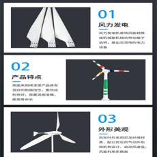 选购中小型风力发电机 找山东蓝润 好货低价