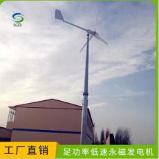 中小型风力发电机 启动风速低 通讯设备供电