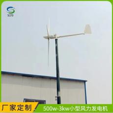永磁风力发电机结构简单江西风力发电机厂