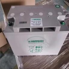 荷貝克蓄電池12V100AH電力設備電源