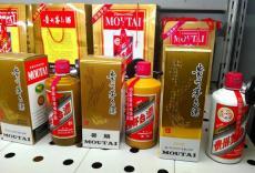惠東回收茅臺酒惠東茅臺酒回收價格多少錢