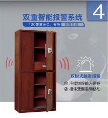 重慶鋼制保密柜 財務保密柜 指紋保密柜