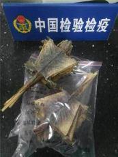 天津中药材进口清关公司