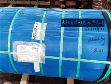 美國進口現貨Inconel625/UNS N06625鋼卷
