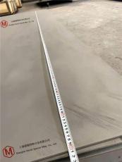 NiCu30Fe耐腐蝕性及主要使用環境報告