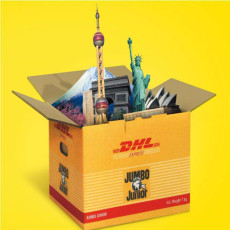 快速代理DHL快遞包裹上海入境報關清關手續