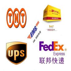 上海DHL快遞貨物進口清關都需要什么文件
