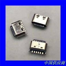 180度 直立式插件 6P TYPE C單充電母座