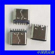 180度直插固定TYPE C 6P母座 單充電USB插座