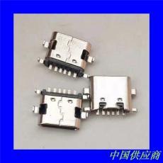 四腳破板 TYPE C母座 6P沉板貼片SMT 單充電