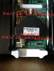 POWER  PI驱动核CSD223A0 IGBT驱动板