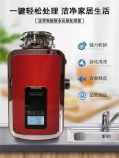 適邦廚房垃圾處理器為您鑄就綠色廚余家園