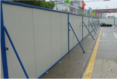 福建工程施工围挡PVC彩钢瓦围挡可定制