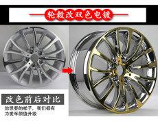 汽车轮毂修复后跟原来有什么区别