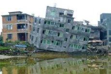武穴房屋損壞檢測第三方檢測機構