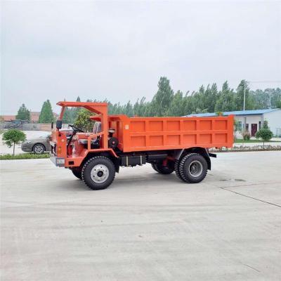 巴中UQ-12吨的井下运输车