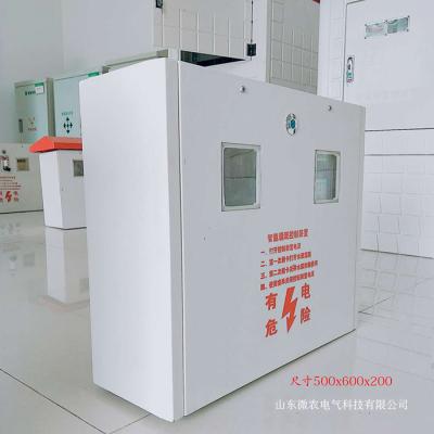 山东机井灌溉控制器 智能控制柜 玻璃钢配电