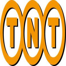更多关于上海TNT快递委托代理报关的问题