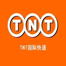 TNT快递货物上海进口被扣委托代理公司报关