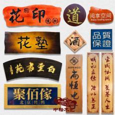 重慶宣傳欄重慶小區宣傳欄定制小區宣傳欄