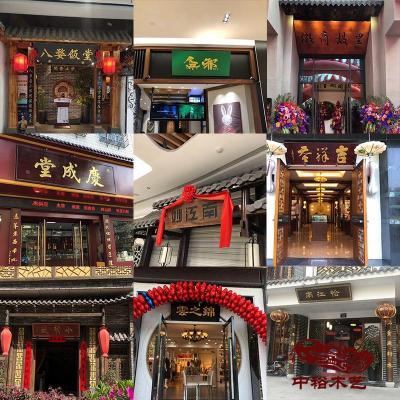 重慶宣傳欄宣傳欄制作廠家供應商景區重慶