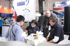 2021上海國際農產品安全檢測儀器展覽會