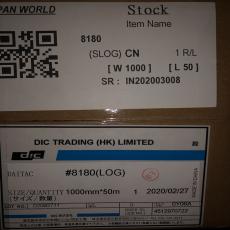 深圳DIC8180耐熱雙面膠