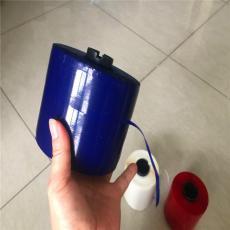 藍色撕拉條膠帶 紙箱酒盒開箱撕拉條膠帶