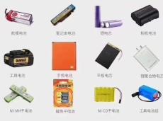 rh發光小臺燈出口香港