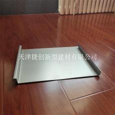 25-430型矮立邊鋁鎂錳屋面裝飾板丨天津新材