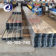 熱浸鍍鋅樓承板YXB40-185-740型廠家丨捷創