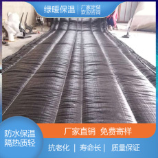 大棚棉被 大棚棉被厂家 大棚棉被价格