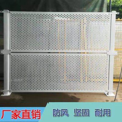 封闭式施工隔离护栏网 2米高组装建筑围挡