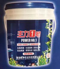 主力1號-海藻酸.黃腐酸鉀 全功能營養精華