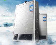 南通通州区能率燃气热水器售后维修电话