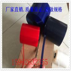 上海藍色5mm 8mm封口撕拉條易撕帶易拉線膠