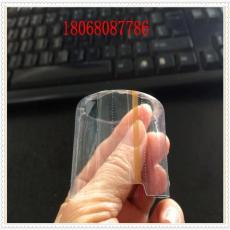 熱縮膜撕條煙盒包裝用BOPP拆封拉線激光拉線