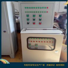 PLC控制柜除尘控制柜生产厂家 品牌部件